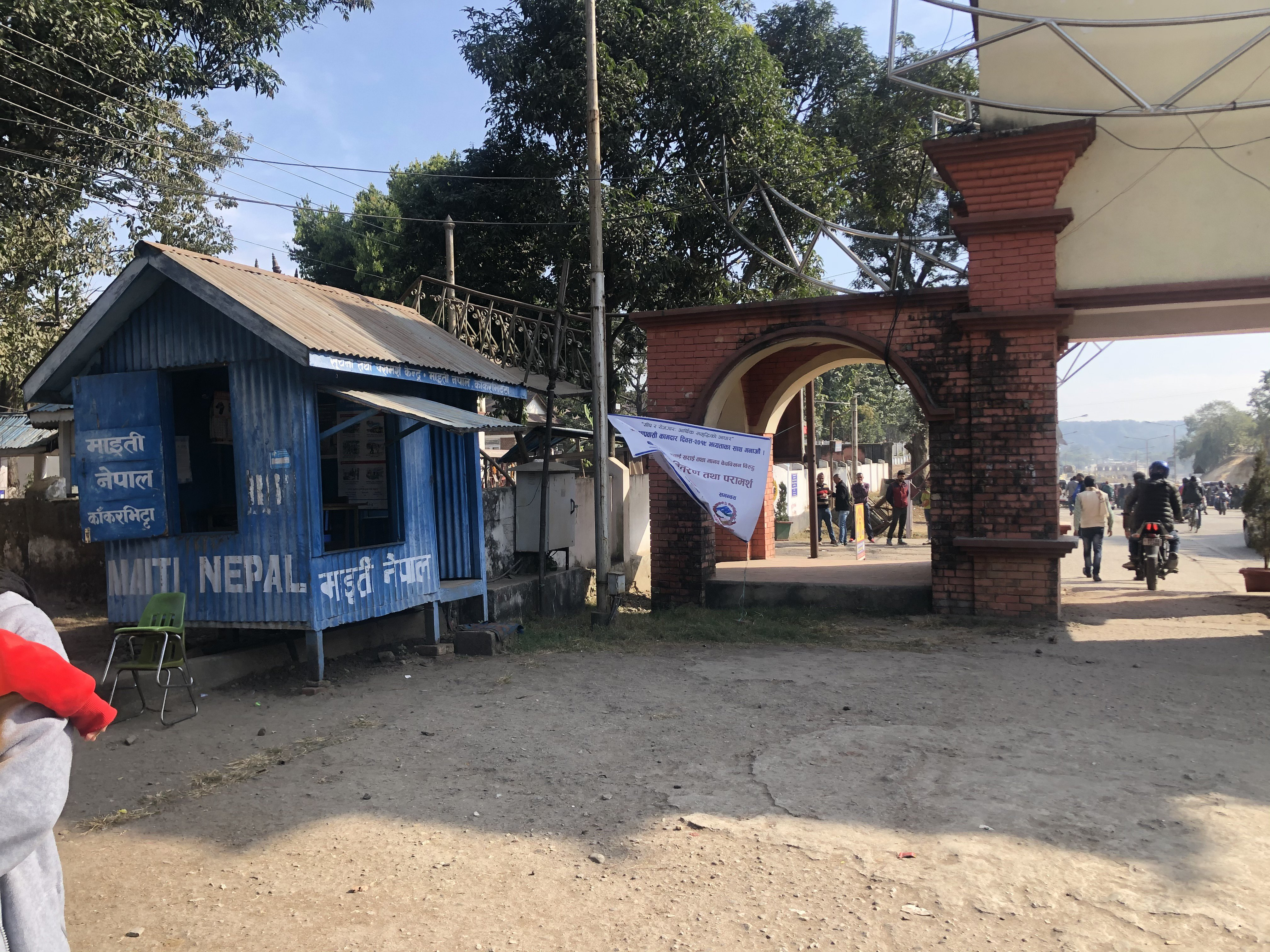 Anti-trafficking checkpoint at Nepal–India border