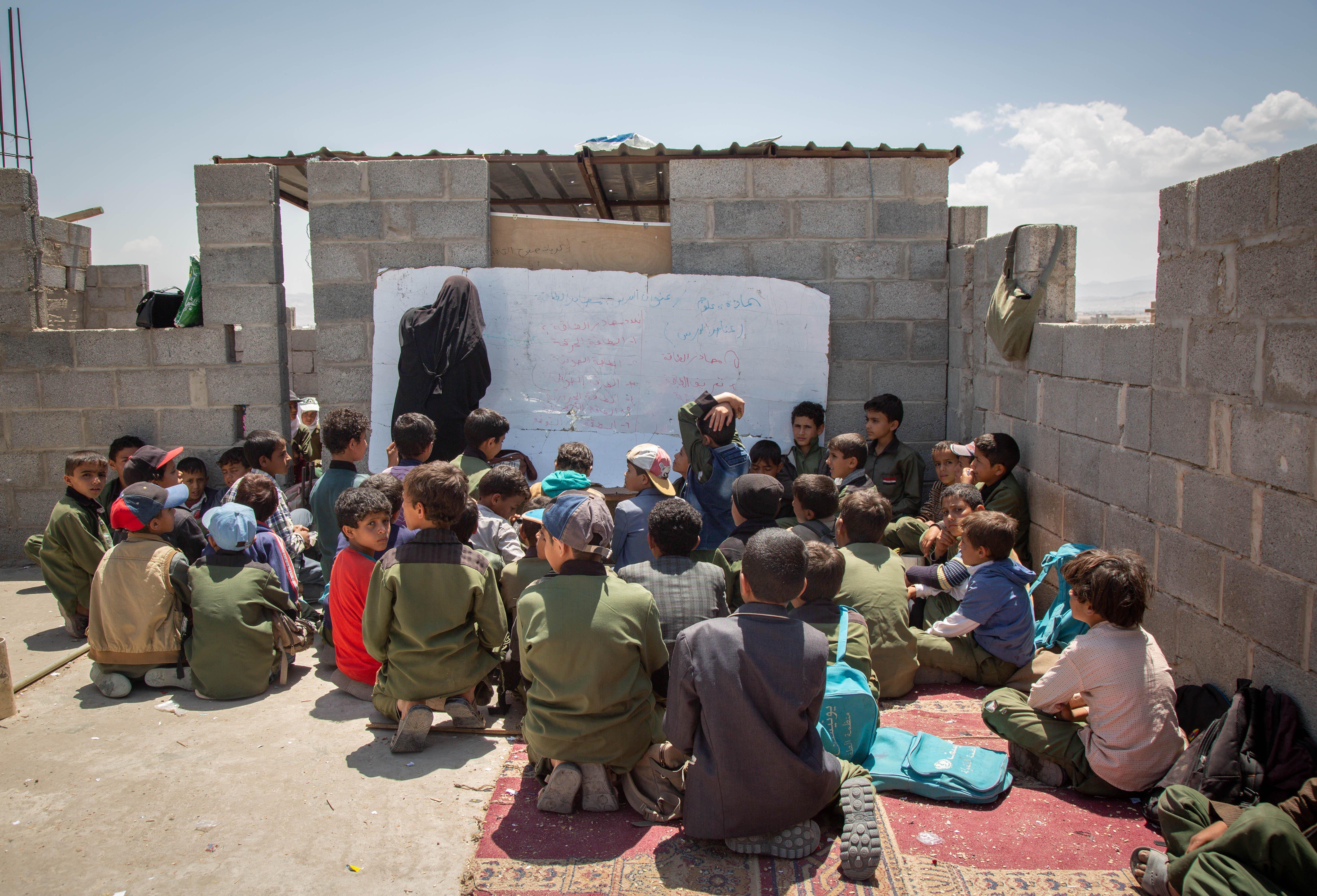 Al-Mustaqbel school building in Sana'a, Yemen
