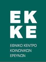 National Centre for Social Research (EKKE)