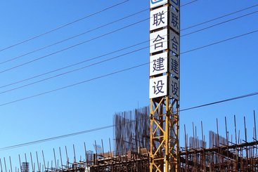 Construction project by Chinese company Coastal Steel Industries, Dar es Salaam, Tanzania